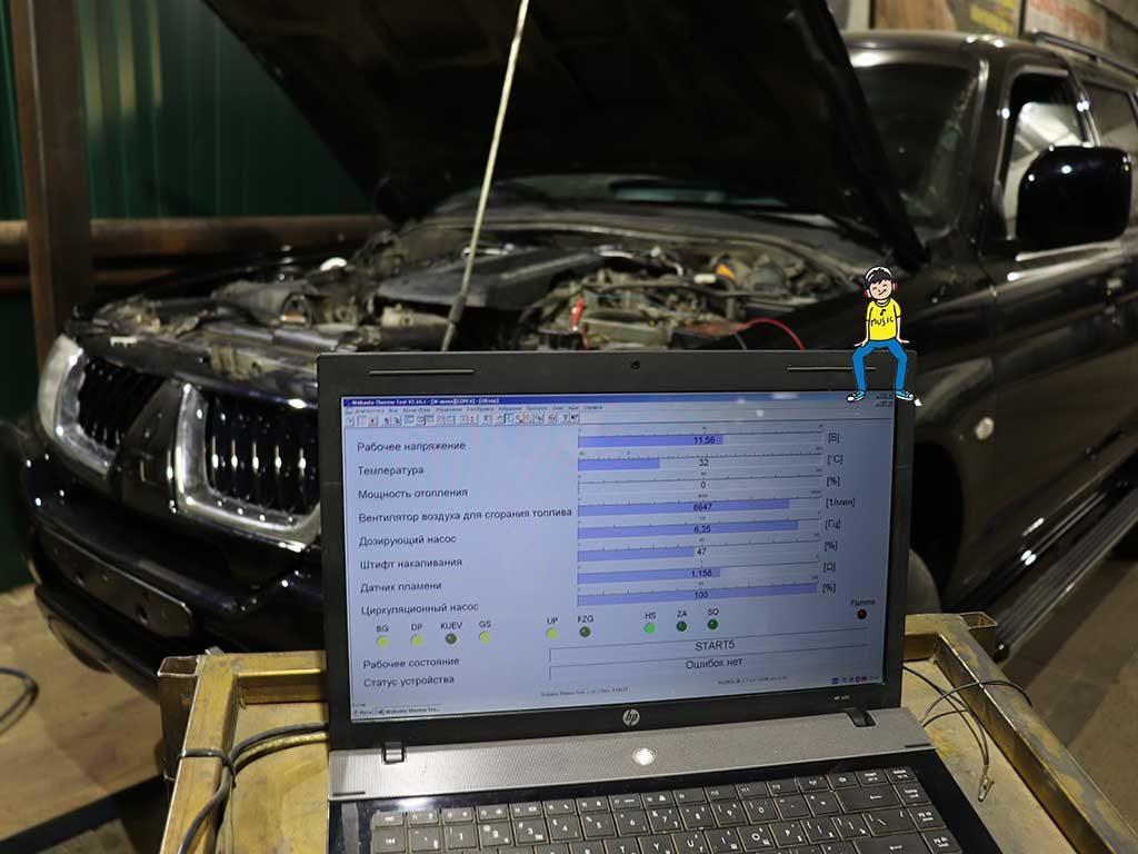 Как обычно, первый запуск отопителя происходит из диагностической программы. Это позволяет качественно наполнить топливопровод, проконтролировать работу всех компонентов и избежать перегрева.