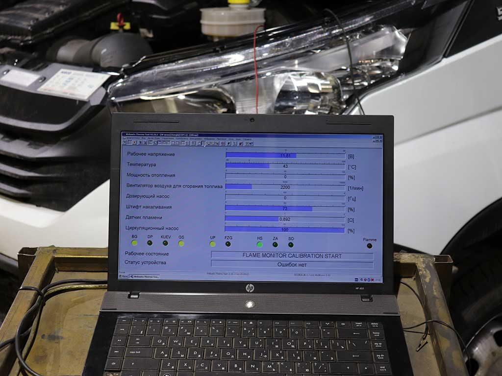 Первый запуск отопителя после установки производится под контролем диагностической программы Webasto Thremo Test. Это позволяет качественно заполнить топливную магистраль, проверить исправность электронных компонентов и избежать вскипания.