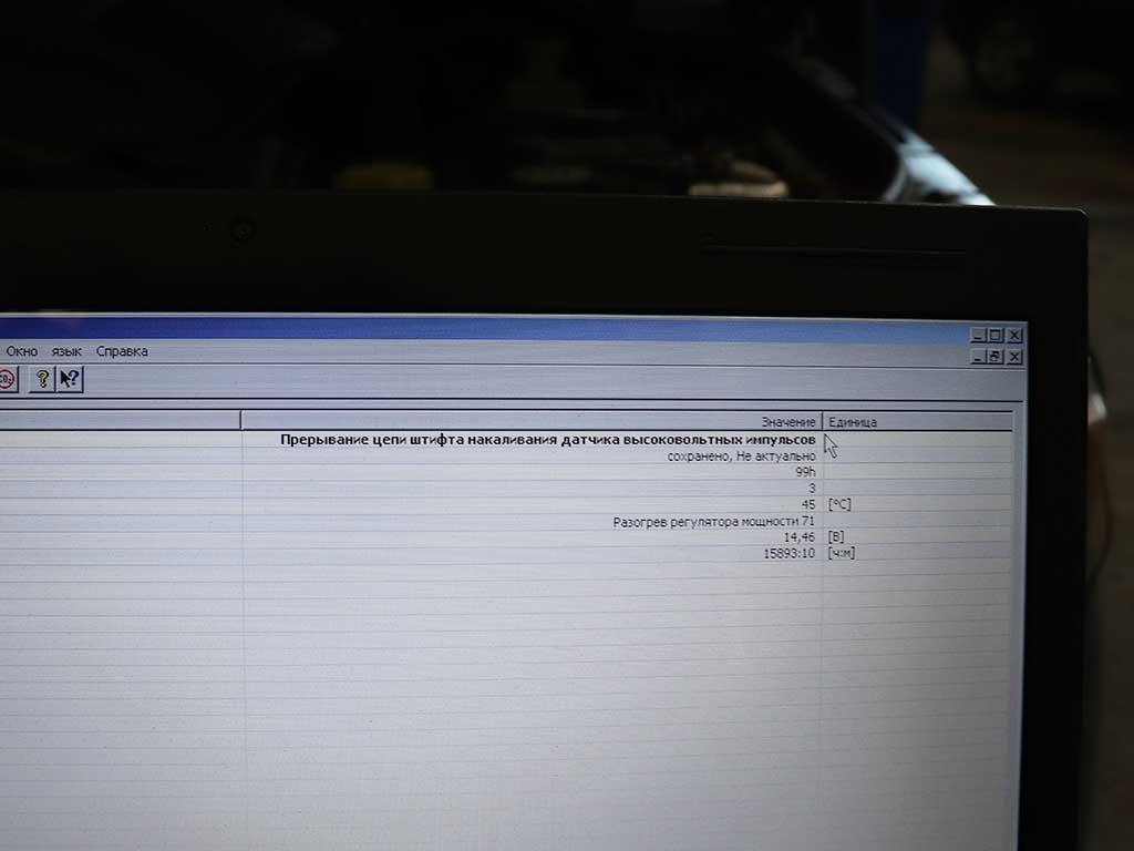 Более точный диагноз можно получить с оригинальной вебастовской диагностики. Подключившись к W-Bus шине видим ошибку 99. Ее расшифровка на фотографии. Эта ошибка возникает, когда в состоянии покоя сопротивление штифта накала превышает номинальное.